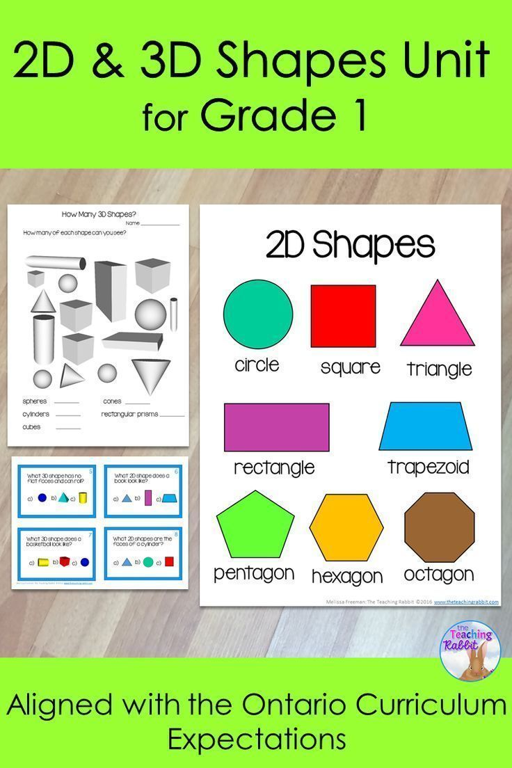 10882 best images about first grade math on pinterest