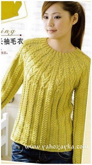 Пуловер с круглой кокеткой спицами. Схема вязания пуловера спицами. | Я Хозяйка