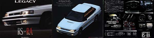 RS-RA-B #Subaru #subaruidiots #WRX #STi #Turbo #Impreza #Boost #Enthusiast #Subarulove