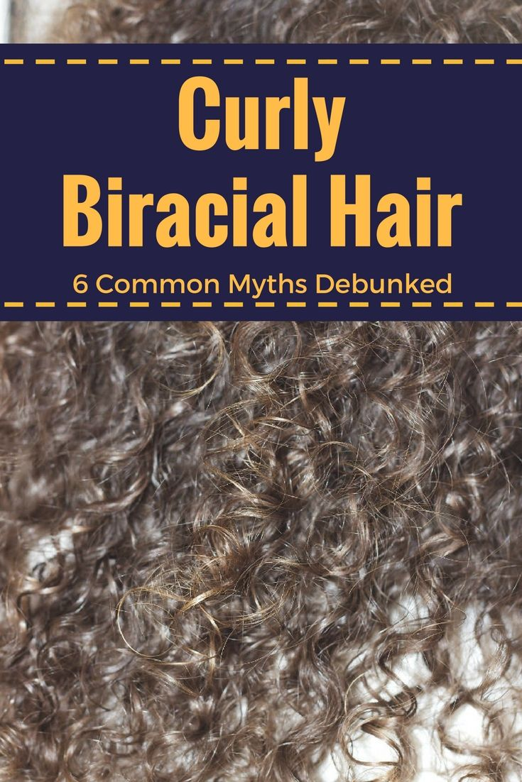 Curly Biracial Hair: 6 Common Myths Debunked. I thought I had mixed hair care figured out long before I became a mom of biracial kids. But, boy was I wrong and I'm sure I'm alone. I'm here to debunk six curly biracial hair myths.
