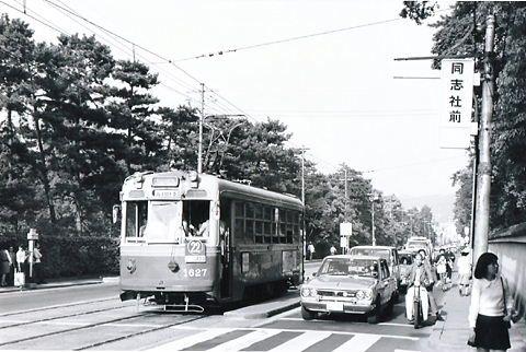 京都市電 1番電車なのに超満員 その1の画像 - S30~40年代京都とミュージアム巡り - Yahoo!ブログ