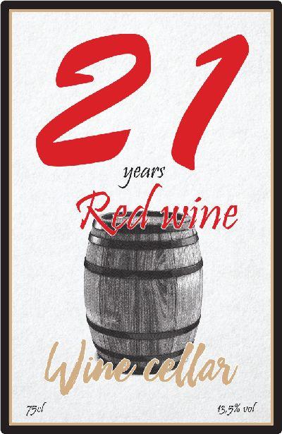 Дизайн этикетки для вина «Wine cellar»
