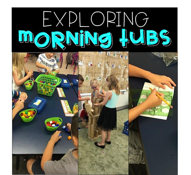 The Teacher Talk: First Week of First Grade! See how students began to exploring their new morning work in first grade! Morning Work Tubs!