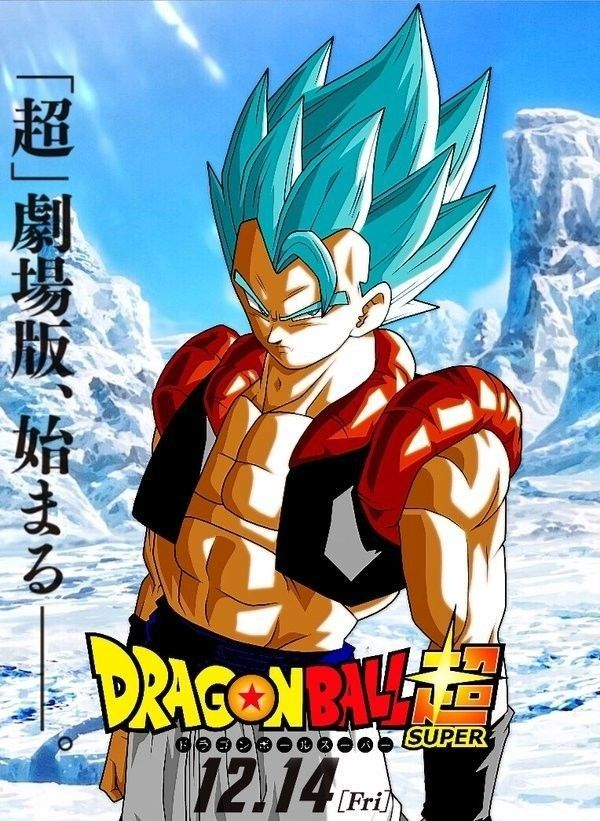 Gogeta Pelicula Dragon Ball Super Broly Goku Dragon Ball