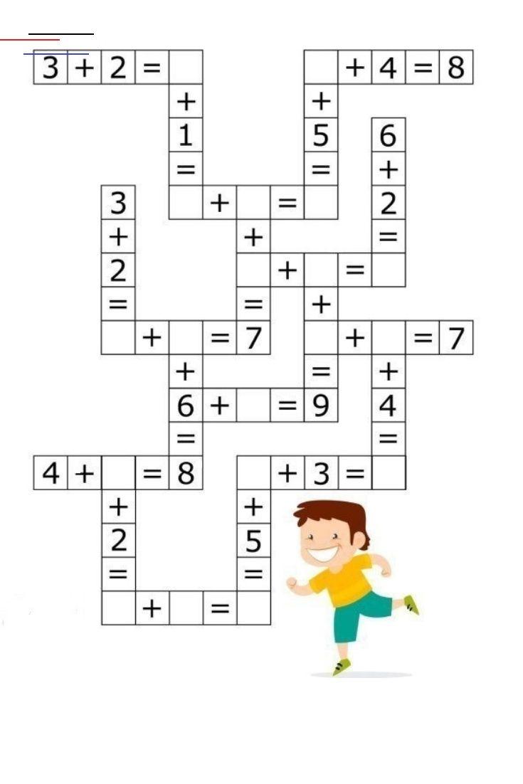 Pin By Moreirak On Juegos Didacticos De Matematicas In 2020 First Grade Math Worksheets First Grade Math Kids Math Worksheets [ 1102 x 735 Pixel ]