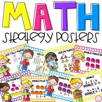 21 Math Strategy Posters