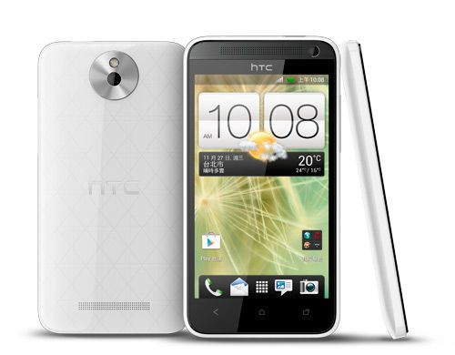 android phone, HTC, htc smartphone, Qualcomm, Rumors, smartphones, T-mobile Related posts HTC Desire 501 HTC Desire 501 Launch date and f...