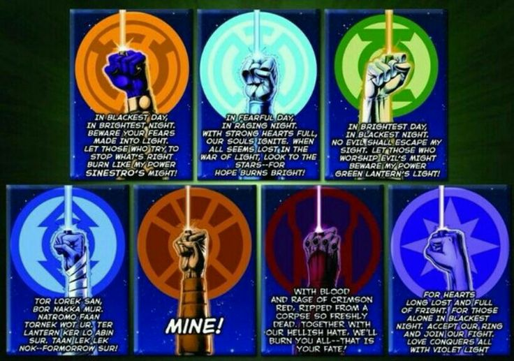 Pin by Lily Koenck on Oaths | Lantern corps oaths, Purple ...