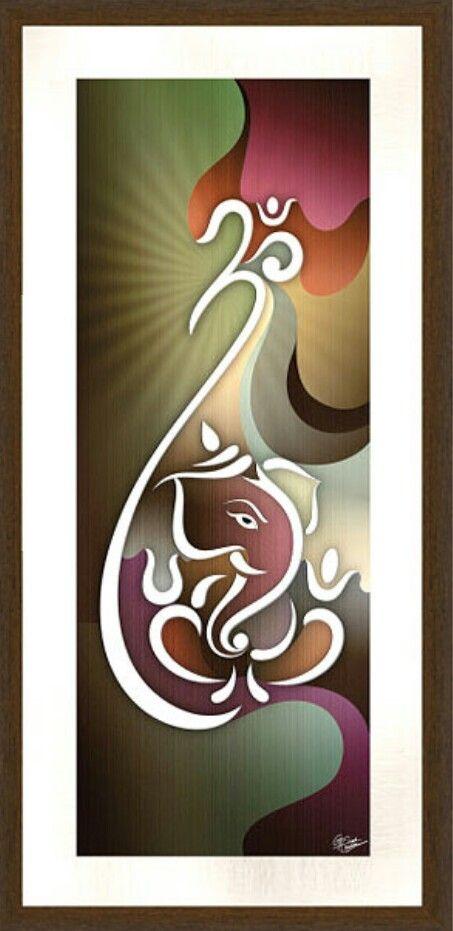 Ganesha                                                                                                                                                                                 Plus