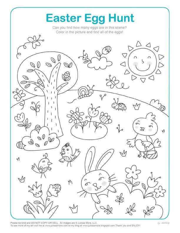 Kindergarten Easter Egg Hunt Worksheet In 2020 Easter
