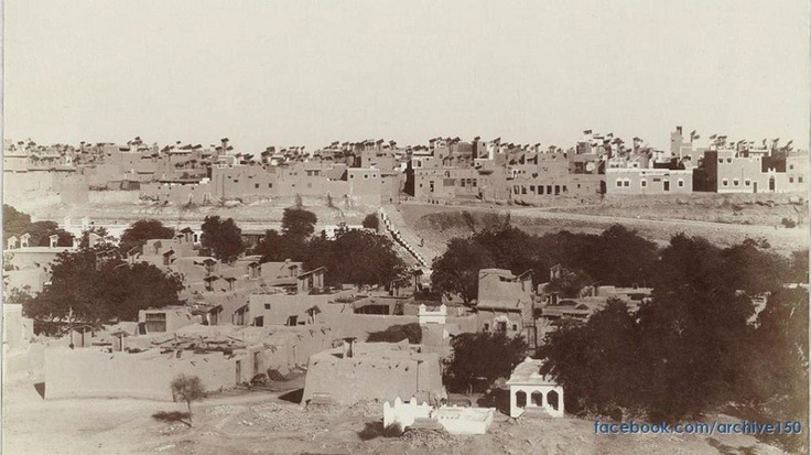 c. 1890s: View of Hyderabad City, Sindh