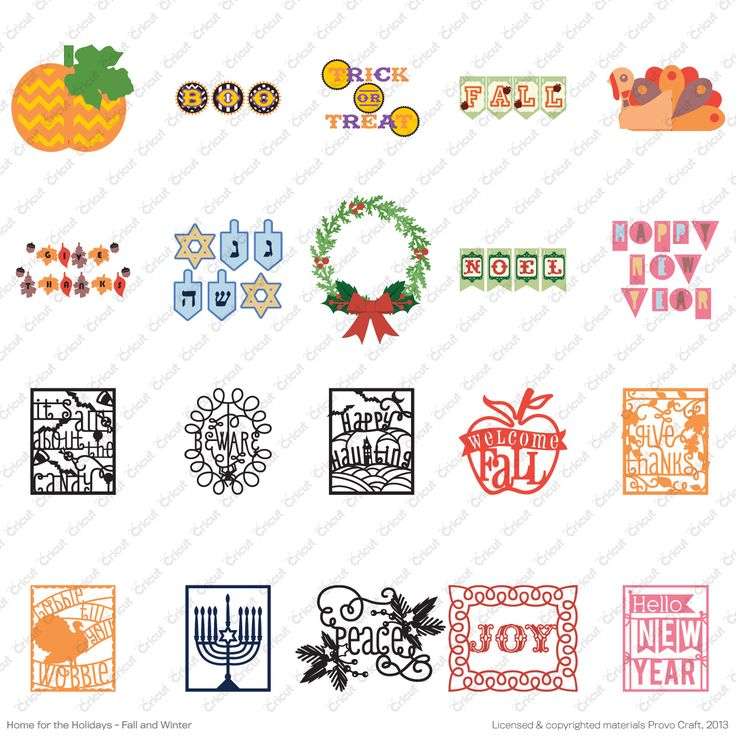 New Cricut Project Home For The Holidays – Fall & Winter Cartridge - FREE SHIPPING until Friday June 28