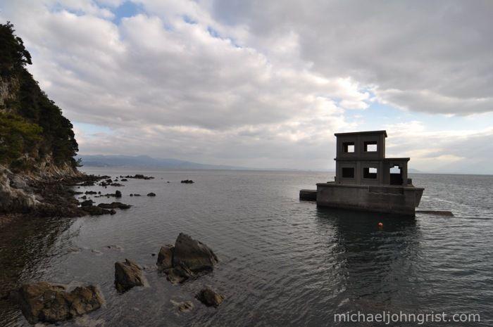 Japanese 'kaiten' suicide-boat base