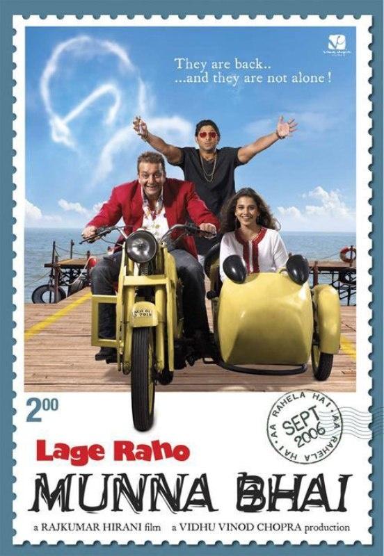 Lage Raho Munna Bhai (2006)