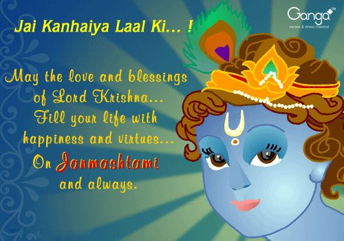 May the love and blessings of lord Krishna…. Fill your life with Happiness and virtues… On Janmashtami and always… Happy Janmashtami…!