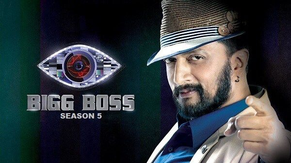 Bigg Boss Kannada is start their Bigg Boss Kannada Season 5 2017 auditions, So Just register yourself for Bigg Boss Kannada Season 5 auditions immediately.
