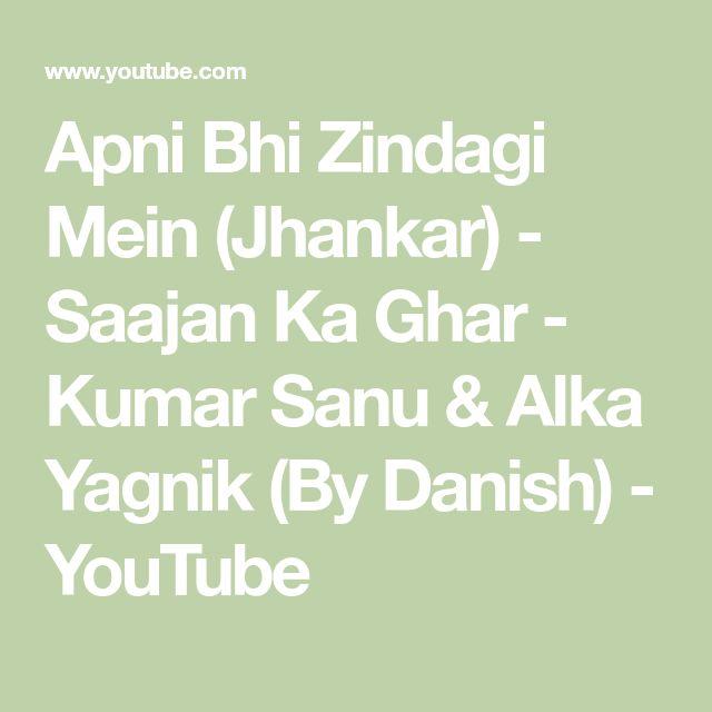 Apni Bhi Zindagi Mein (Jhankar) - Saajan Ka Ghar - Kumar Sanu & Alka Yagnik (By Danish) - YouTube