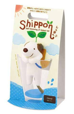 Shippon Ceramic Dog Planter with Self Watering Tail