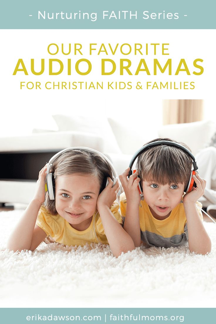 Great Audio Stories for Christian Kids and Families (LOVE these!!!)