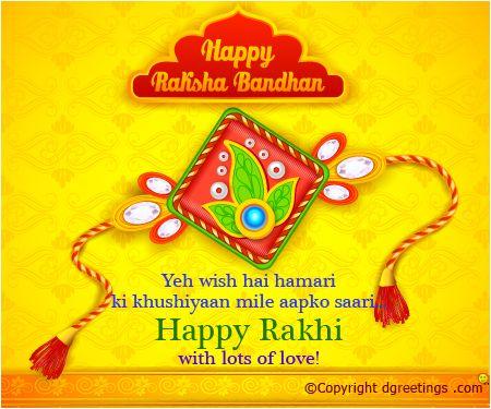 Happy Rakhi ..