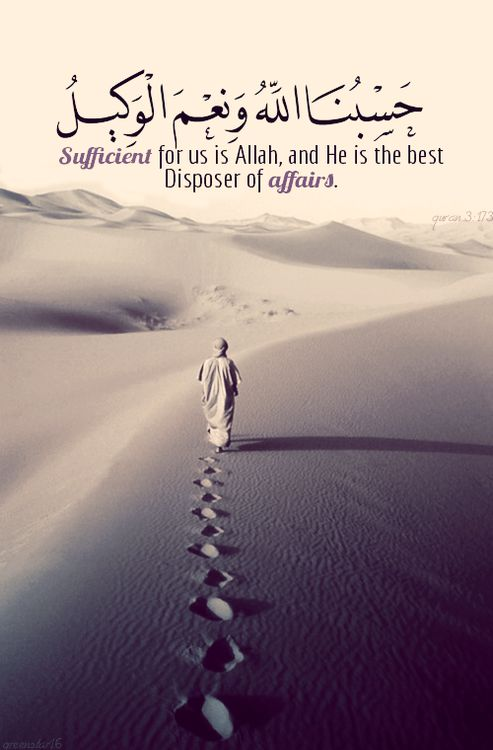 sufficient for us is Allah <3