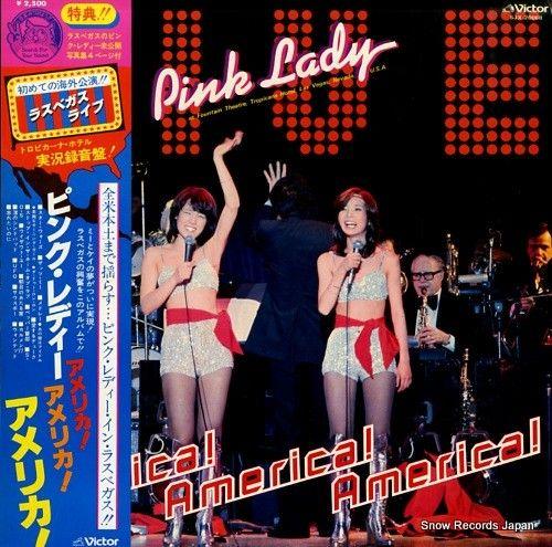 ピンク・レディー / PINK LADY - アメリカ!アメリカ!アメリカ! / america! america! america! - SJX-20068