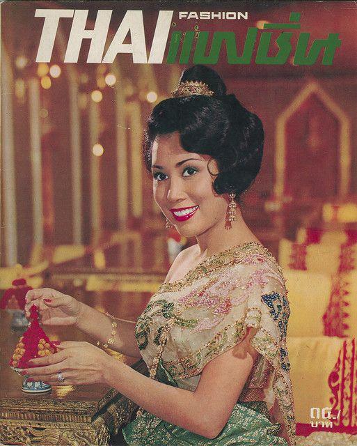1980s thai fashion - Google Search