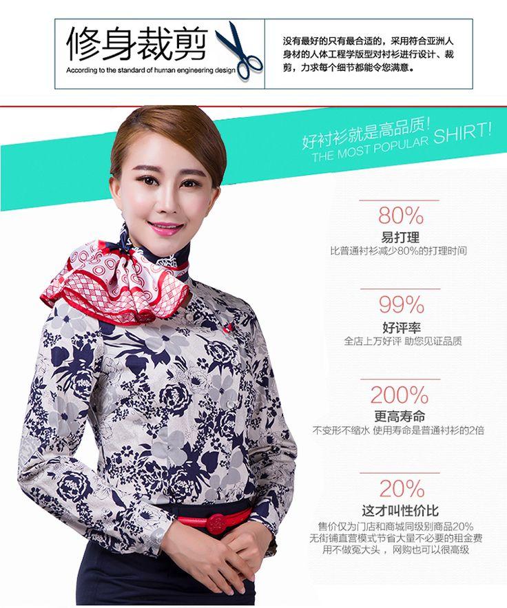 Aviation uniformen stewardess uniformen carrière past en najaar nieuwe shirt met lange mouwen kraag professioneel pakket gouden Jiayi - wereldwijde Station Taobao