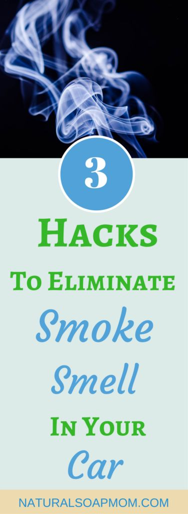 Learn how to get the smoke smell out of your car with these all natural and effective tips. Eliminate the cigarette smoke smell for good! @naturalsoapmom.com #smokesmell #getridofsmell #healthyhome #naturalhome #stinkycar #destinkmycar