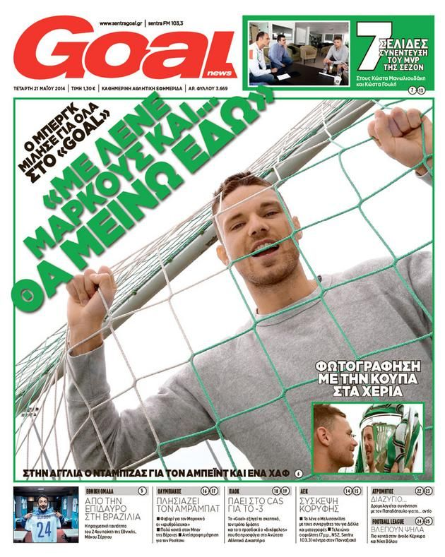 O Markus Berg μίλησε για όλα στο Goal #GoalNews #Panathinaikos #Berg