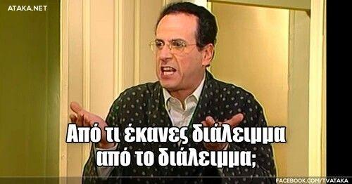 #exetastiki