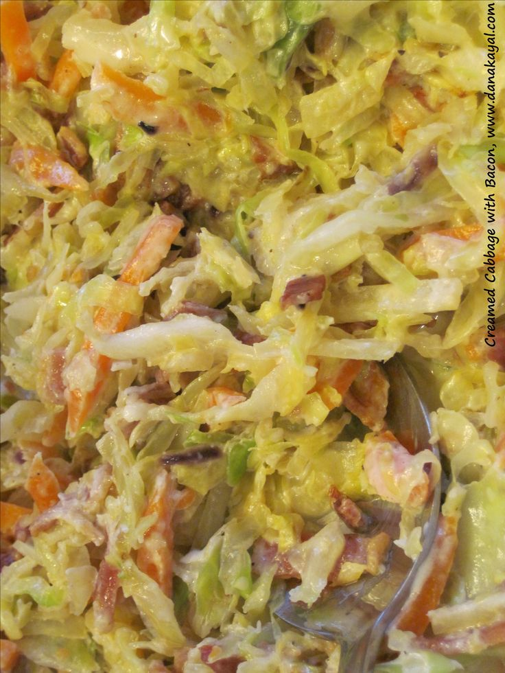 Creamed Cabbage with Bacon    http://danakayal.com/paleo/creamed-cabbage-with-bacon/