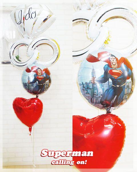 スーパーマンからの祝福 - バルーン電報を全国宅配!結婚式・誕生日の電報に|福福バルーン