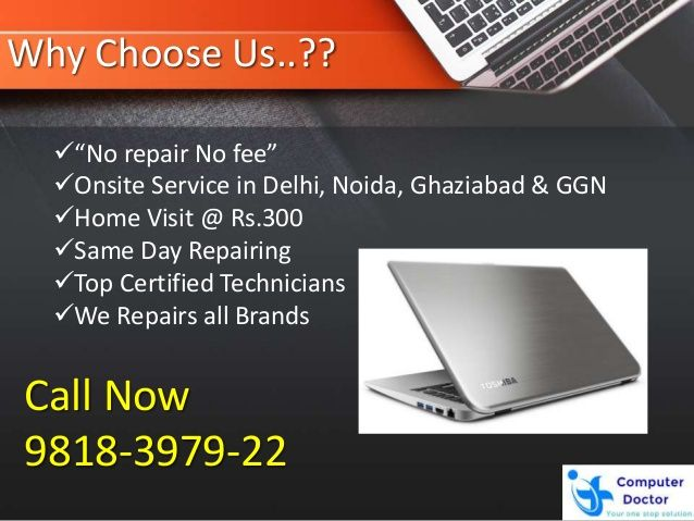 """Why Choose Us..?? """"No repair No fee"""" Onsite Service in Delhi, Noida, Ghaziabad & GGN Home Visit @ Rs.300 Same Day Repa..."""