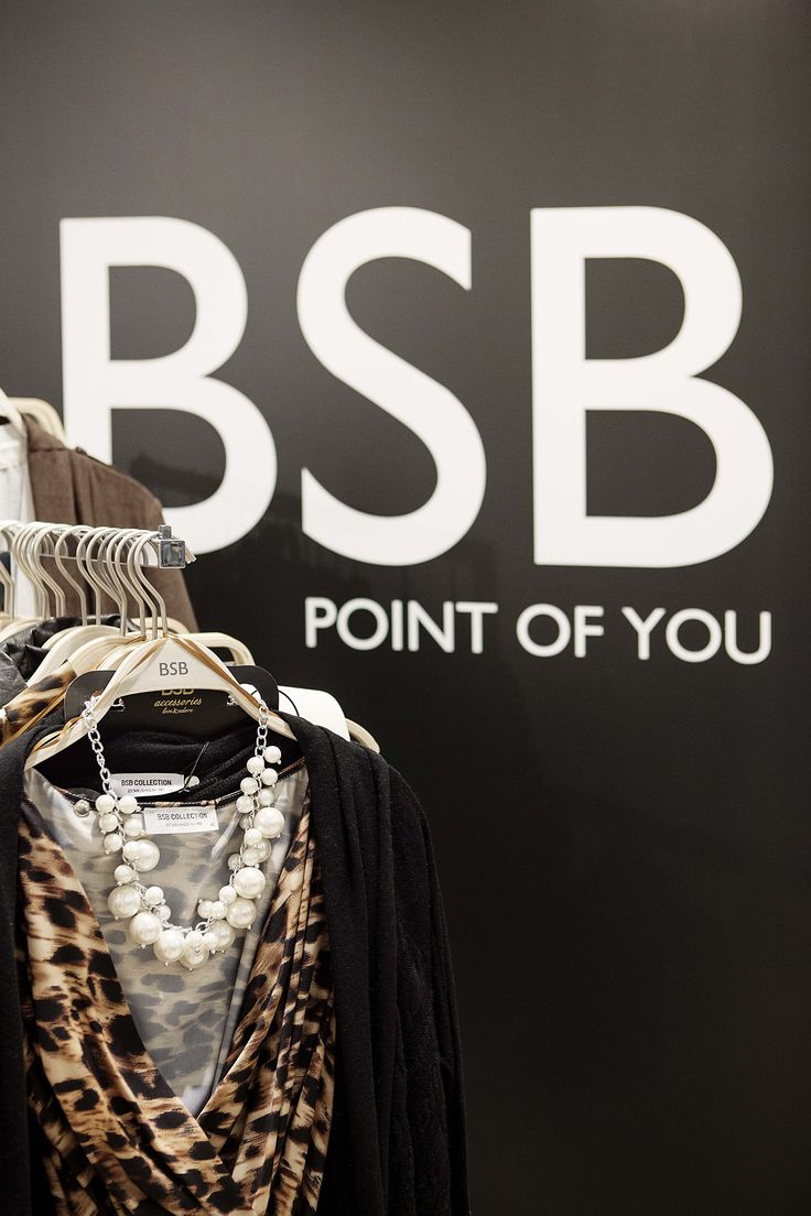 Animal #print in a #BSB_store!