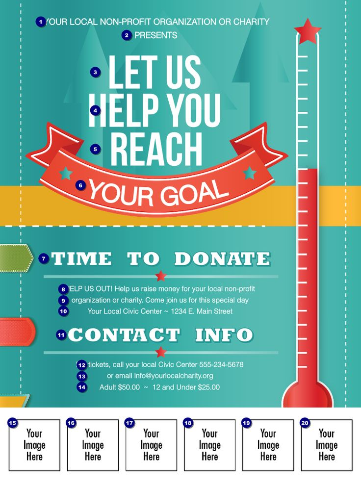 fundraising flyer template - thelongwayup.info