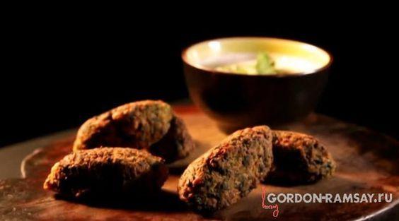 Нут, тмин, испанские кюфты с соусом тахини,  рецепт Гордона Рамзи