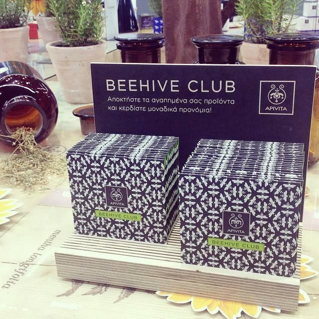 Join the the apivita #beehive club and be part of our hive! Learn how at the Apivita Experience Store