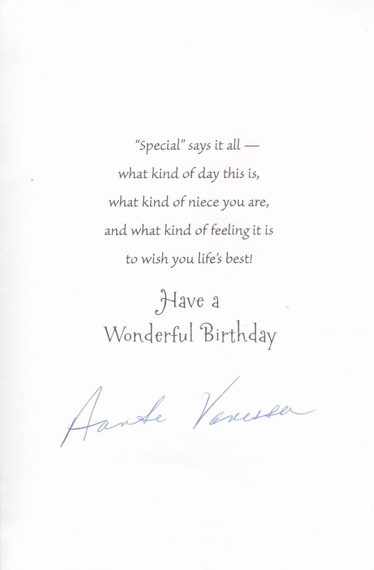 27 Best Happy Birthday To You Images On Pinterest Happy B Day