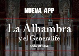 Voor een audio rondleiding in het Alhambra (Granada), kun je deze app downloaden voor je mobiele telefoon (talen: Engels, Spaans, Frans en Duits), voor kinderen alleen in het Engels+Spaans.