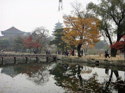 Capital da Coreia do sul - Seoul