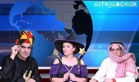 Τι είδε ο Μάγος: Η Αστρολογία και οι σύγχρονες προκλήσεις της.   Πόσο απέναντι είναι τελικά η Αστρολογία η Επιστήμη και η Εκκλησία;  from Ροή http://ift.tt/2keHNBP Ροή