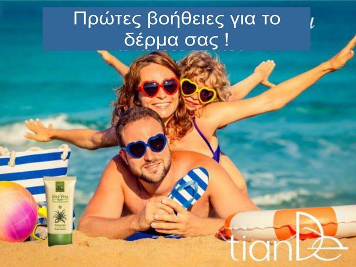 ΦΥΣΙΚΟ GEL ALOE VERA Χάρη στην πλούσια φυσική σύνθεση του, αυτό το gel έχει ένα ευρύ φάσμα εφαρμογών: -Ενεργειακό κοκτέιλ για το δέρμα -Ζωντανό υγρό για το δέρμα -Πρώτες Βοήθειες του δέρματος • επιταχύνει την επούλωση των πληγών χωρίς ουλές • χρησιμοποιείται με επιτυχία σε εγκαύματα • καταπραΰνει το δέρμα μετά από τις αρνητικές συνέπειες του ήλιου και του ανέμου • ανακουφίζει γρήγορα από φαγούρα από τα τσιμπήματα των εντόμων • μειώνει αλλεργικές αντιδράσεις του δέρματος • εξάλειψη του…