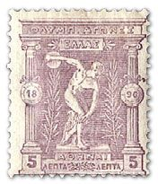 Philatelic Database: First Olympic stamps-greece-1896-5l