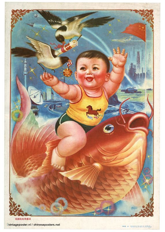chinese posters 1989 all over the mother country glad tidings are spreading - Chinese New Year 1989