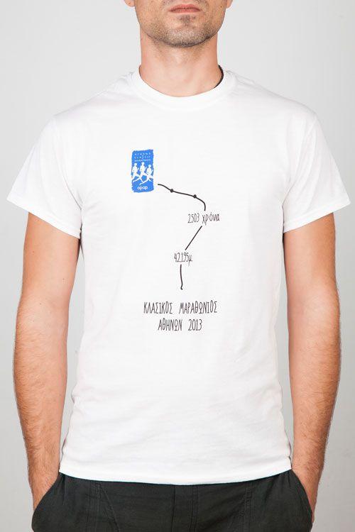 Men T-Shirts : Man White Tee - ACM Root