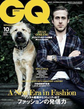 GQ JAPAN10月号はライアン・ゴズリングが表紙|メンズファッション、時計、高級車、男のための最新情報|GQ JAPAN