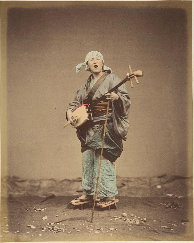 Street Minstrel, Gose / Shinichi Suzuki / 1870s