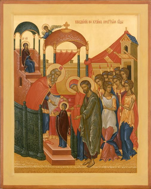 Presentation & Entrance of The Theotokos in the Temple