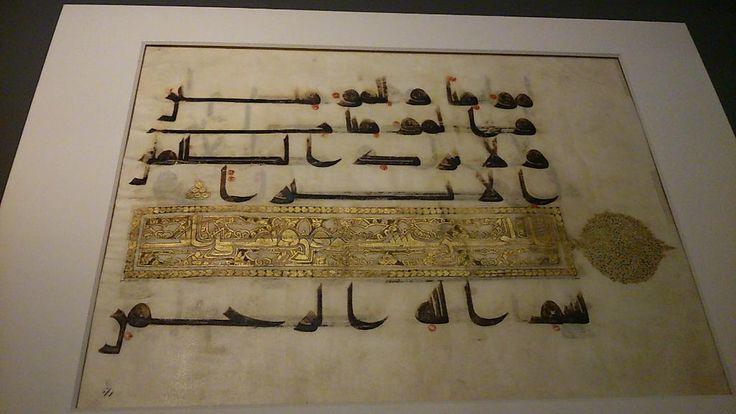 Museu de Arte Islâmica, em Doha, no Qatar. Antigo Alcorão. Fotografia: Jay N.